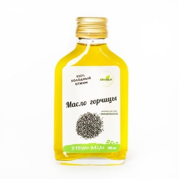 горчичное масло