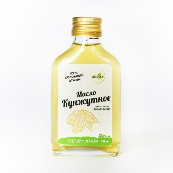 масло кунжутное