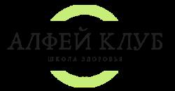 Алфей клуб магазин в москве москва клуб бизнесменов